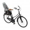 THULE Yepp Maxi Silver cyklosedačka